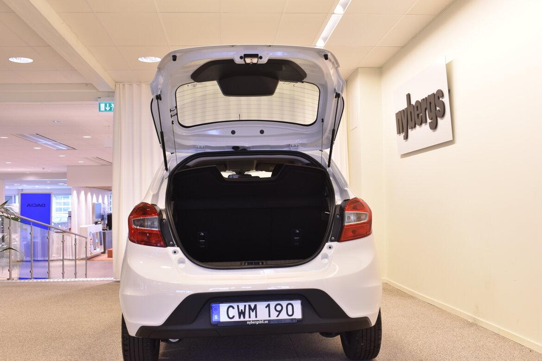 Nybergs Bil Jönköping Ford Ka 1.2 70hk Trend 2017